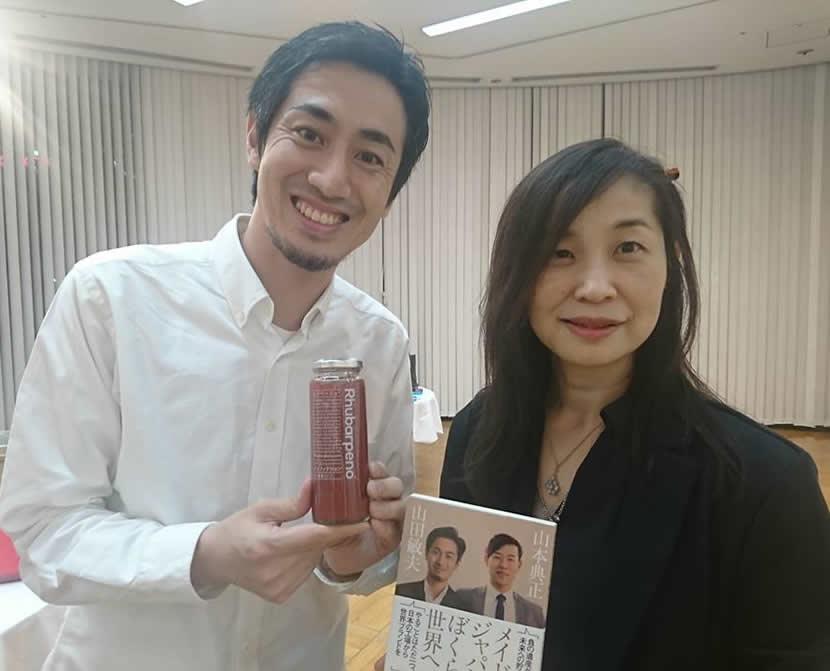 ルバーブソース販売試食会にてファクトリエ社長山田敏夫さんと